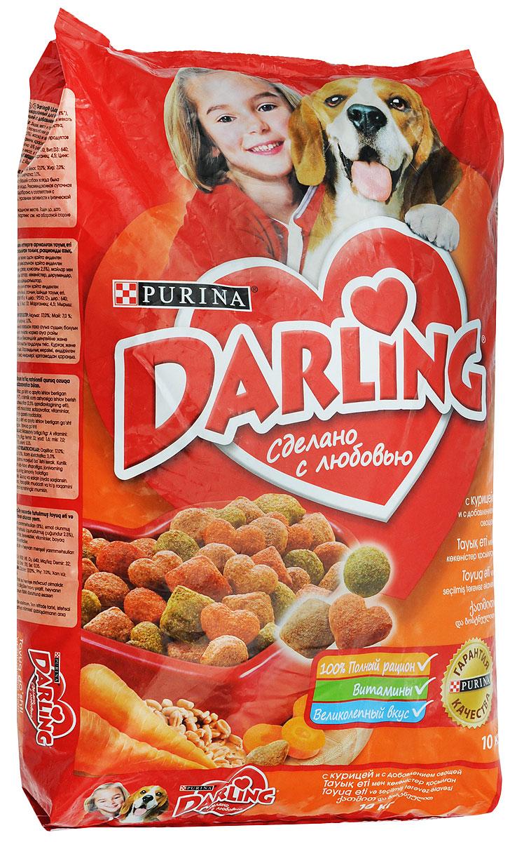 Корм сухой Darling для взрослых собак, с птицей и овощами, 10 кг12045622Сухой корм Darling специально разработан ветеринарами и диетологами для сбалансированной диеты и удовлетворения всех питательных потребностей вашего питомца.Сухой корм Darling - это полезная и вкусная пища для вашего любимца. Состав: злаки и продукты переработки злаков, продукты переработки мяса и мясных субпродуктов (минимум 4% птицы), животный жир, соевая мука, вкусоароматическая кормовая добавка, продукты переработки овощей (минимум 0,5%), минеральные вещества, витамины, антиокислитель, красители, консерванты. Пищевая ценность: сырой белок 17,0 г, влажность 8,5 г, сырой жир 7,0 г, сырая зола 7,0 г, сырая клетчатка 3,0 г, кальция 1,3 г, медь 1,2 мг, фосфор 1,0 г, железо 13 мг, калий 0,7 г, марганец 3,0 мг, натрий 0,5 г, цинк 17 мг, магний 0,14 г, селен 34 мкг, витамин А 500 МЕ, витамин D 50 МЕ, витамин Е 5 мг, витамины группы В 135 мг. Товар сертифицирован.