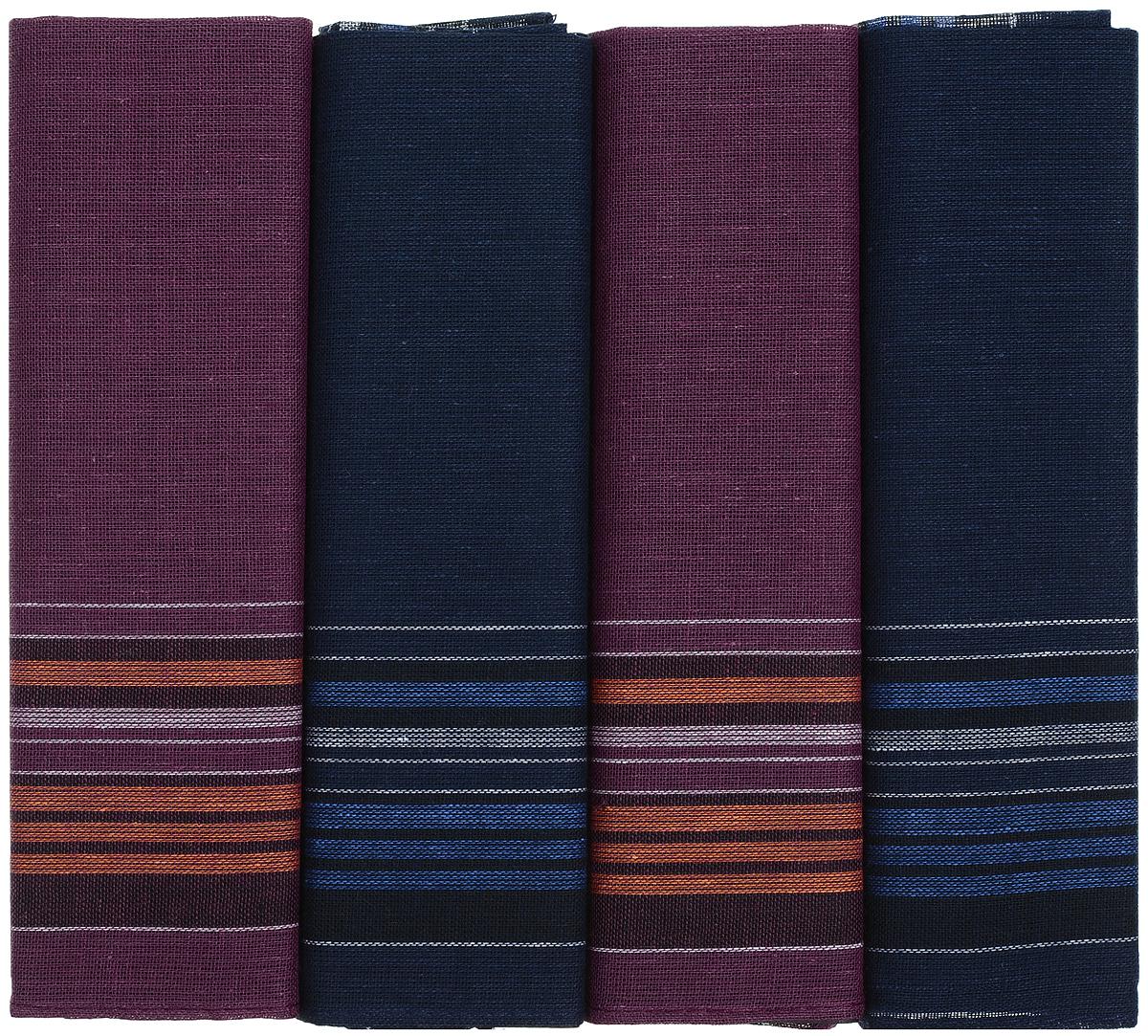 Платок носовой мужской Zlata Korunka, цвет: синий, бордовый. 71419-1. Размер 34 х 34 см, 4 штСерьги с подвескамиПлаток носовой мужской Zlata Korunka, цвет: синий, бордовый. 71419-1. Размер 34 х 34 см, 4 шт