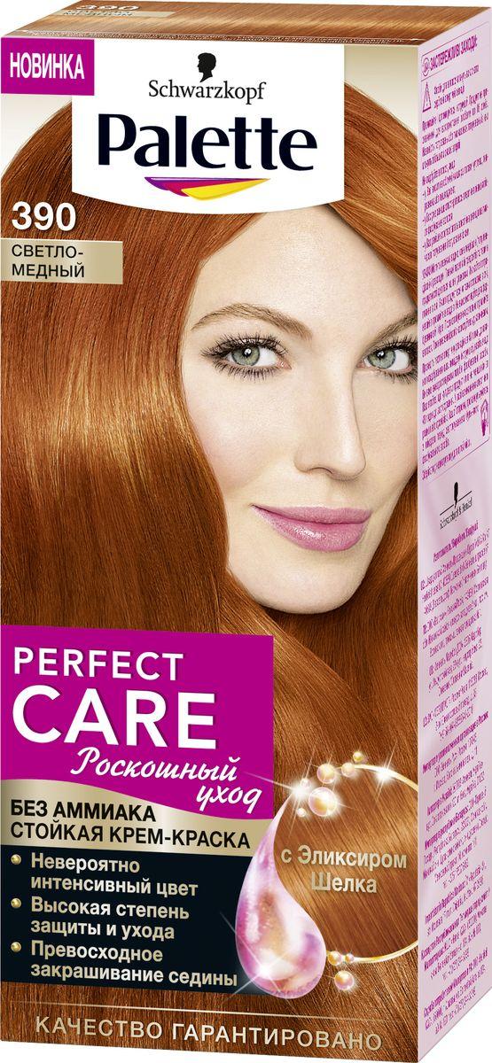 Palette Perfect Care крем-краска 390 Светло-медный, 110 мл09344000390Ухаживающая формула без Аммиака вместе с ухаживающим кондиционером сделают Ваши волосы мягкими и шелковистыми.