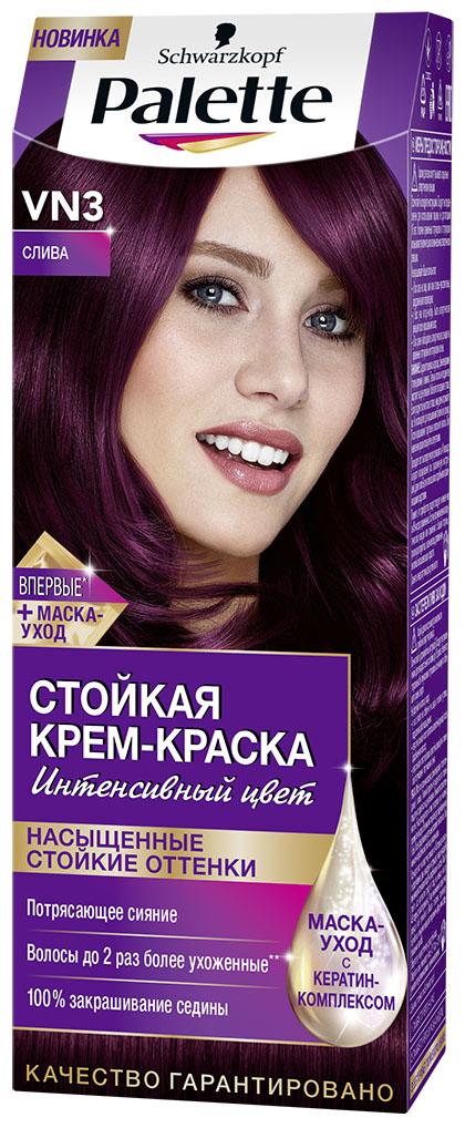 Palette Стойкая крем-краска VN3 Слива, 110 мл0935223013Откройте для себя Стойкую крем-краску Palette с Кератин-Комплексом для длительной интенсивности и богатства цвета.Впервые в комплекте роскошная МАСКА-УХОД сделает Ваши волосы до 2 раз более ухоженными.