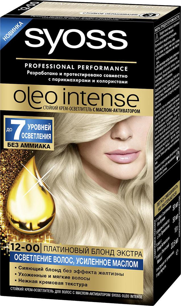 Syoss Oleo Intense Краска для волос 12-0 Платиновый блонд экстра 122,5 мл + 10 гMP59.3DОткройте для себя стойкий КРЕМ-ОСВЕТЛИТЕЛЬ на основе масла-активатора в линии Syoss Oleo Intense, осветляющий до 7 уровней – абсолютно без аммиака. Входящее в состав масло усиливает действие осветляющих компонентов – для сияющего блонд-оттенка.Формула стойкого КРЕМ-ОСВЕТЛИТЕЛЯ Oleo Intense на основе масла в комбинации с Платиновой Маской делает волосы мягкими, гладкими и сияющими. Платиновая Маска нейтрализует желтизну – для безупречного холодного блонд-оттенка.