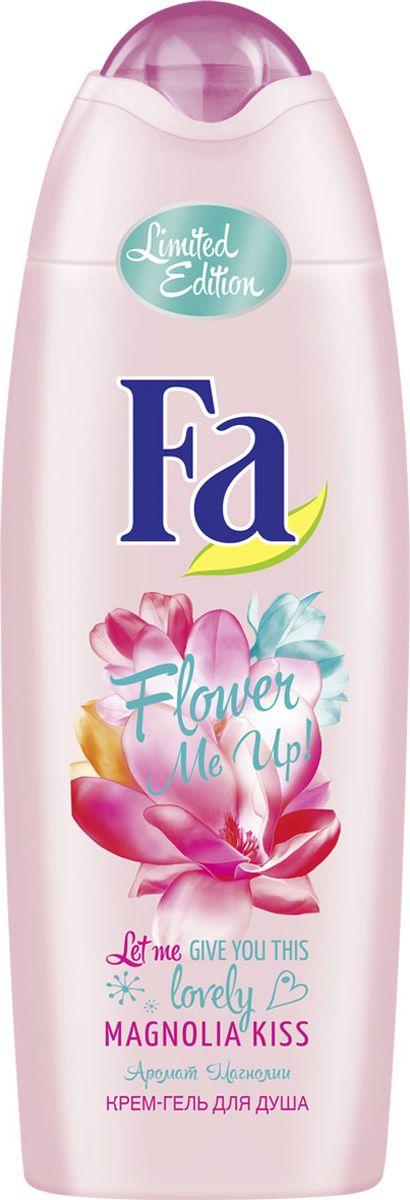 FA Гель для душа Flower Me Up Магнолия32465607Крем-гель для душа Flower Me Up! Аромат МагнолииНасладитесь цветочной свежестью с крем-гелем для душаFa Flower Me Up! Нежная кремовая формула с вдохновляющим ароматом магнолии защищает кожу от пересушивания, даря ощущение мягкой и соблазнительно шелковистой кожи.– pH-нейтральный к коже– хорошая переносимость кожей дерматологически подтверждена.