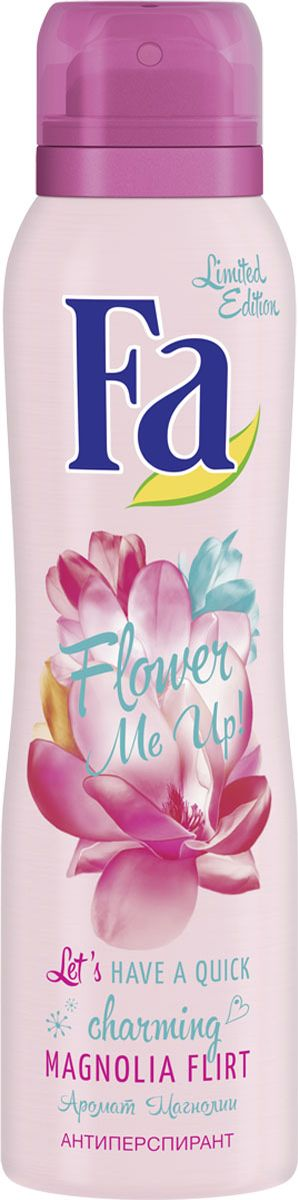 Fa Аэрозоль антиперспирант Flower Me Up МагнолияMP59.3DАРОМАТ МАГНОЛИИ• Эффективная защита от запаха пота• 0 % солей алюминия• Длительная свежестьОткройте для себя део-защиту на 48 часов с восхитительными нотами пурпурной лилии для прелестного аромата вашей кожи.