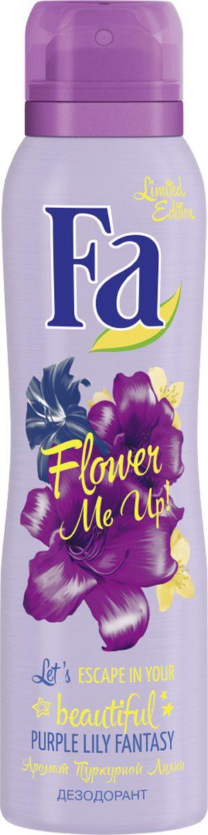 Fa Аэрозоль антиперспирант Flower Me Up ЛилияFS-36054АРОМАТ ПУРПУРНОЙ ЛИЛИИ• Эффективная защита от запаха пота• 0 % солей алюминия• Длительная свежестьОткройте для себя део-защиту на 48 часов с восхитительными нотами пурпурной лилии для прелестного аромата вашей кожи.