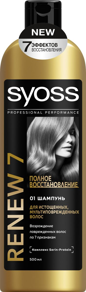 SYOSS Шампунь Renew 7 для мульти-поврежденных истощенных волос, 500 мл9034781200Значительно сокращает ломкость и спутанность, предотвращает сечение кончиков, глубоко восстанавливая волосы. Превращает сухие, непослушные и тусклые волосы в упругие, эластичные и сияющие здоровым блеском.Устраняет 7 признаков поврежденных волос и возрождает волосы заново:1. Против повреждений2. Против ломкости3. Против сечения кончиков4. Против потери объема5. Против электризации6. Против спутанности7. Против тусклости