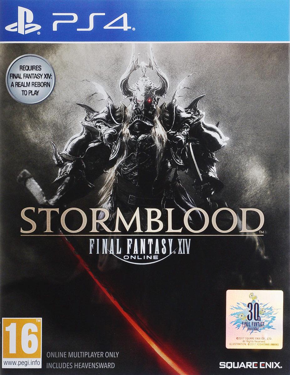 Final Fantasy XIV: StormBlood (PS4), Square Enix