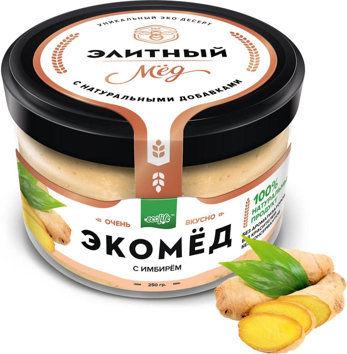 Ecolife Экомед с имбирем, 250 г0120710100% натуральный экопродукт, имеющий в составе только натуральные ингредиенты. При изготовлении не используется дешевый подсолнечный мёд. Мед не нагревается, сохраняются все его полезные свойства. Экомёд не имеет эффекта расслаивания.
