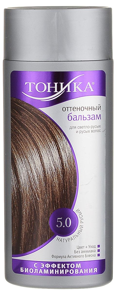 Тоника Оттеночный бальзам с эффектом биоламинирования 5.0 Натуральный русый, 150 млMP59.4DЦвет здоровых волос Вам подарит серия оттеночных бальзамов Тоника. Экстракт белого льна укрепляет структуру, насыщает витаминами и делает волосы послушными и шелковистыми, придавая им не только цвет, а также блеск и защиту. Здоровые блестящие волосы притягивают взгляд, позволяют женщине чувствовать себя уверенно, создают хорошее настроение. Новая Тоника поможет вашим волосам выглядеть сногсшибательно! Новый оттенок волос создаст неповторимый образ, таинственный и манящий!Подходит для русых, темно-русых и черных волос Не содержит спирт, аммиак и перекись водорода Питает и защищает волос Образует тончайшую пленку, что позволяет удерживать полезные вещества внутри волоса Придает объем и блеск волосам