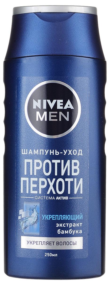 NIVEA Шампунь против перхоти «Укрепляющий» 250 млFS-00897Шампунь Nivea for Men Power с экстрактом бамбука эффективно устраняет и предотвращает перхоть. Мягко ухаживает за волосами и кожей головы.Заметно укрепляет волосы.Волосы становятся сильными и здоровыми.Подходит для ежедневного применения. Характеристики:Объем: 250 мл. Производитель: Россия. Артикул: 81533. Товар сертифицирован.