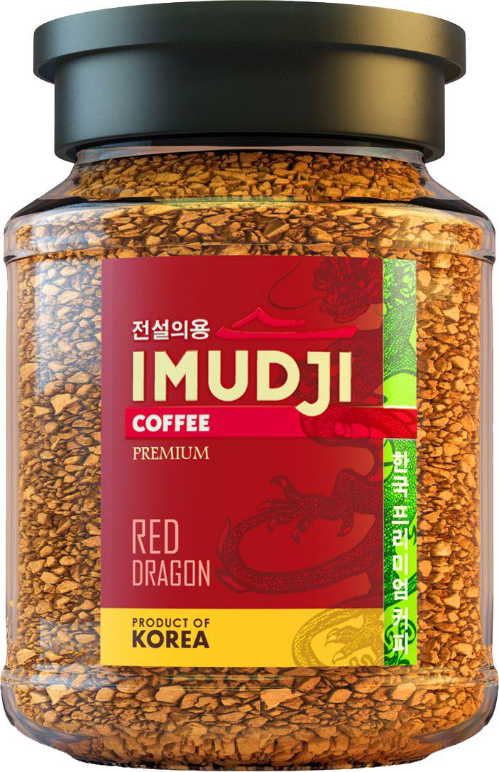 Imudji Red Dragon кофе растворимый, 100 г0120710Кофейный бленд сочетает в себе арабику из Эфиопии и 30% вьетнамской робусты. Крепкий насыщенный вкус, долгое послевкусие.