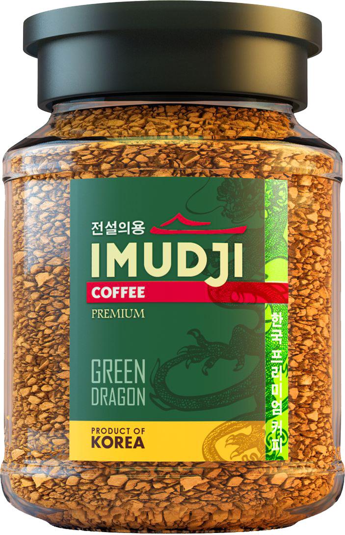 Imudji Green Dragon кофе растворимый, 100 г0120710Кофейный бленд, составленный из мексиканской арабики с добавлением 15% робусты из Индонезии. Крепкийсбалансированный вкус.