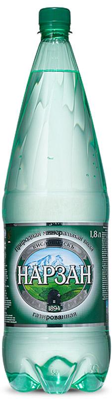 Нарзан вода газированная, 1,8 л0120710Лечебно-столовая сульфатно-гидрокарбонатная магниево-кальциевая вода природной газации.