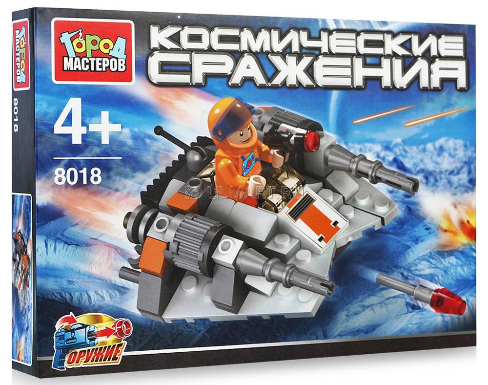 Город мастеров Конструктор Космические сражения LL-8018-R конструктор город мастеров пришельцы ll 9522 r