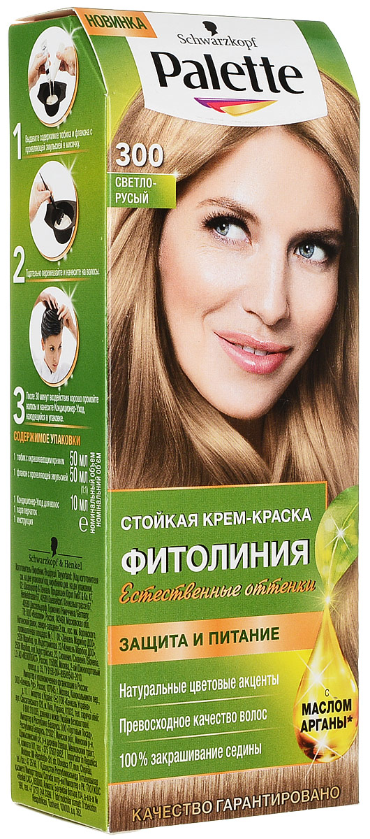 PALETTE Краска для волос ФИТОЛИНИЯ оттенок 300 Светло-русый, 110 млA7770128Откройте для себя больше ухода для более интенсивного цвета: новая питающая крем-краска Palette Фитолиния, обогащенная 4 маслами и молочком Жожоба. Насладитесь невероятно мягкими и сияющими волосами, полными естественного сияния цвета и стойкой интенсивности. Питательная формула обеспечивает надежную защиту во время и после окрашивания и поразительно глубокий уход. А интенсивные красящие пигменты отвечают за насыщенный и стойкий результат на ваших волосах. Побалуйте себя широким выбором натуральных оттенков, ведь палитра Palette Фитолиния предлагает оригинальную подборку оттенков для создания естественных цветовых акцентов и глубокого многогранного цвета.