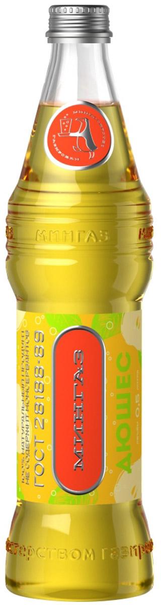 Мингаз Дюшес напиток, 1 л0120710100% натуральный лимонад. Без консервантов. Оригинальный дизайн красиво обыгрывающий истории из жизни в советском прошлом.