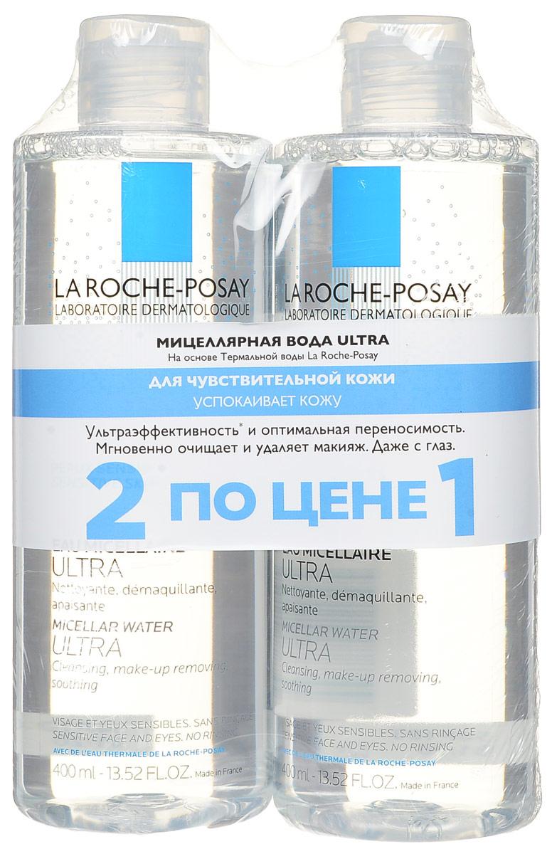 La Roche-Posay Physio Набор из 2-х мицеллярных вод Ульт 400 мл (1+1)FS-00897Мицеллярная вода для чувствительной кожи, 400 мл х 2 шт.Мягко и тщательно очищает чувствительную кожу лица и глаз любого типа. В состав входят специально отобранные очищающие компоненты мицеллярной структуры. Высокая переносимость средства. Подходит для очень чувствительных глаз, носителей контактных линз. На основе термальной воды La Roche-Posay. Physioлогический уровень pH 5,5. Не содержит мыла. Не содержит красителей. Не содержит спирта.Второй продукт в подарок!Уважаемые клиенты! Обращаем ваше внимание на возможные изменения в дизайне упаковки. Качественные характеристики товара остаются неизменными. Поставка осуществляется в зависимости от наличия на складе.