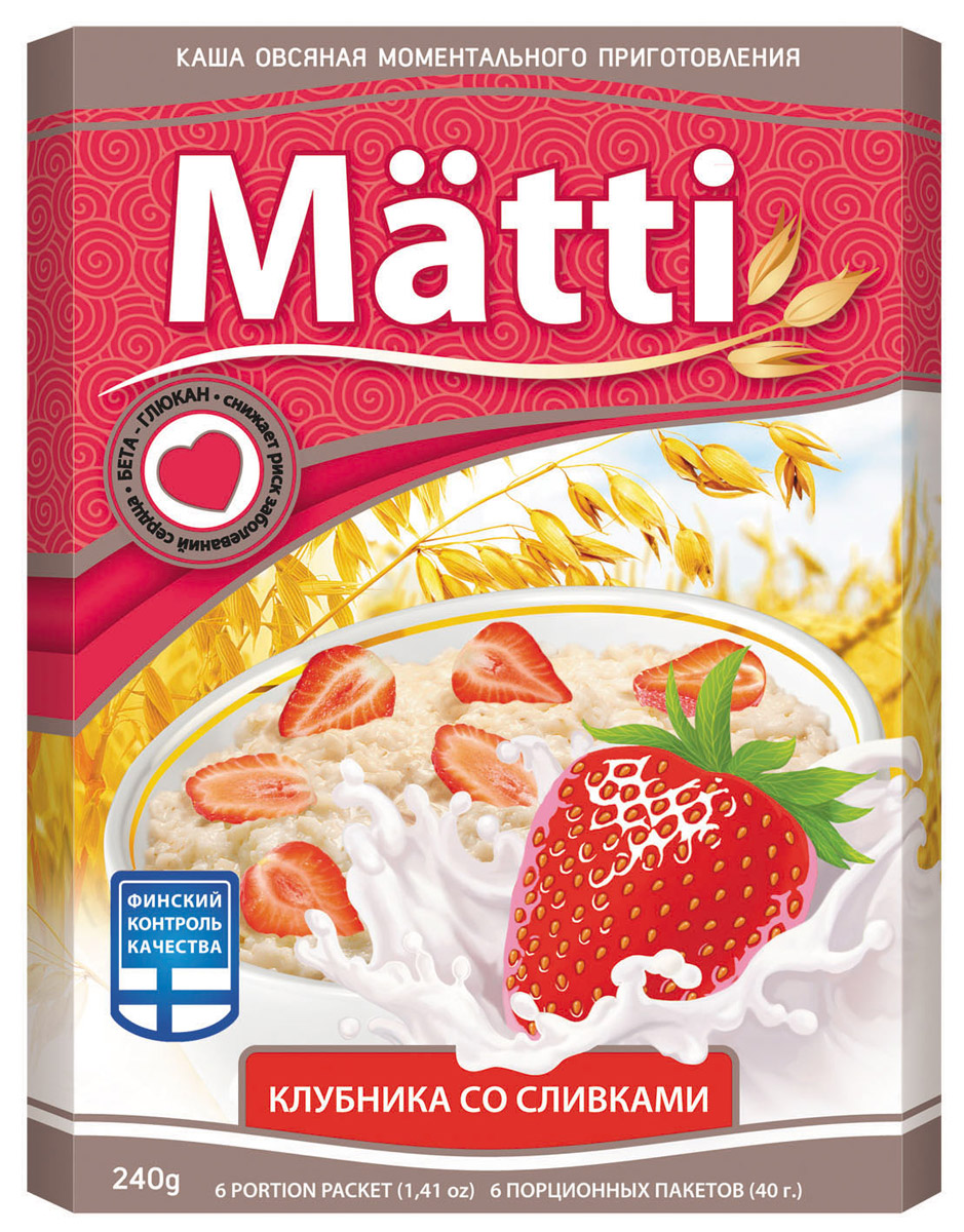 Matti каша кулубника со сливками, 6 х 40 гУТ-00000011Овсяная каша моментального приготовления с кусочками натуральных ягод клубники и натуральными сливками.содержимое одного пакета (40 г) высыпать в емкость. Тщательно размешивая, залить неполным стаканом (130 мл) кипятка или горячего молока. Накрыть и дать настояться в течение 3-х минут.