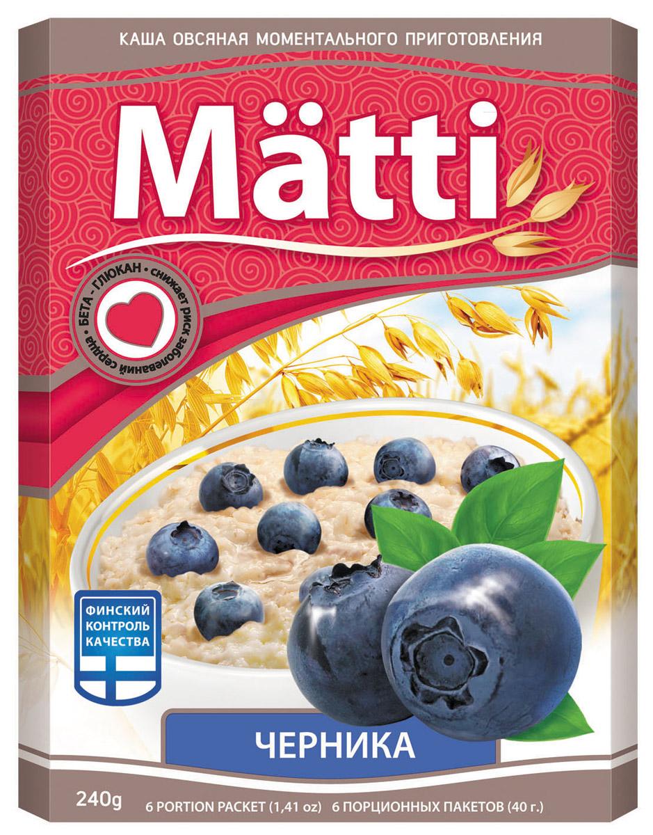 Matti каша с черникой, 6 х 40 г0120710Овсяная каша моментального приготовления с кусочками натуральной ягоды черники. содержимое одного пакета (40 г) высыпать в емкость. Тщательно размешивая, залить неполным стаканом (130 мл) кипятка или горячего молока. Накрыть и дать настояться в течение 3-х минут.