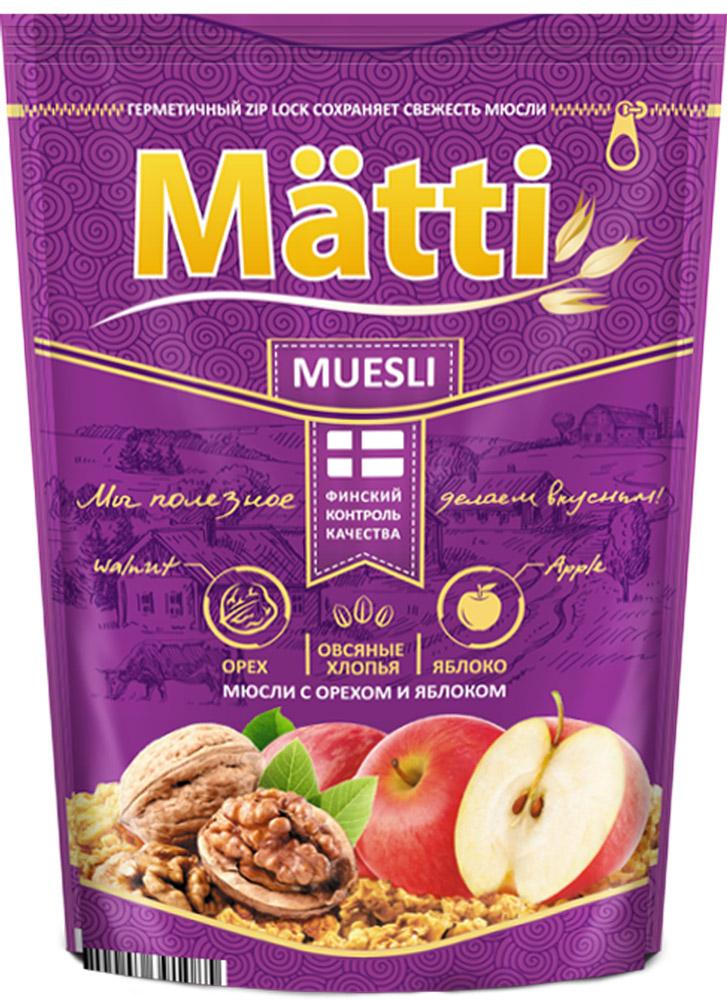 Matti мюсли с орехом и яблоком, 250 гУТ-00000043Мюсли Matti c яблоком и орехом пекан - изысканный вариант для сбалансированного и полезного завтрака на каждый день. Овсяные хлопья богаты клетчаткой, минеральными веществами и витаминами, которые способствуют выведению шлаков из организма, регулируют работу пищевого тракта, снижают уровень сахара в крови. Благодаря большому содержанию витаминов A,C и группы B, орех пекан является источником витаминов и энергии. Яблоки – источник молодости, способствуют укреплению сердечно-сосудистой системы, улучшению пищеварения, предотвращению появления ранних морщин и укреплению структуры волос. Мюсли Matti c яблоком и орехом пекан повышают настроение даже в самый дождливый день.После вскрытия упаковки мюсли готовы к употреблению. По желанию добавить молоко, йогурт, сок.