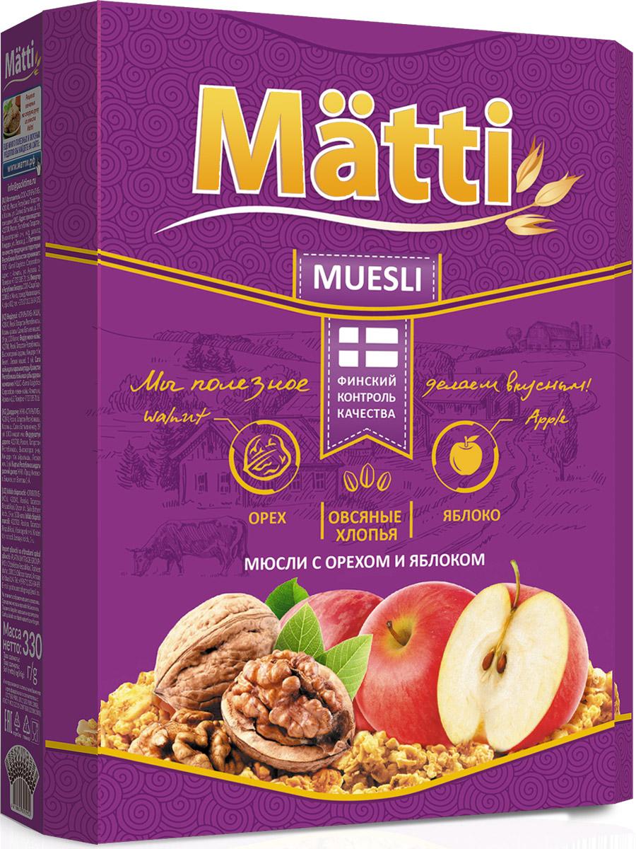 """Мюсли """"Matti c яблоком и орехом пекан"""" изысканный вариант для сбалансированного и полезного завтрака на каждый день. Овсяные хлопья богаты клетчаткой, минеральными веществами и витаминами, которые способствуют выведению шлаков из организма, регулируют работу пищевого тракта, снижают уровень сахара в крови. Благодаря большому содержанию витаминов A,C и группы B, орех пекан является источником витаминов и энергии. Яблоки – источник молодости, способствуют укреплению сердечно-сосудистой системы, улучшению пищеварения, предотвращению появления ранних морщин и укреплению структуры волос. Мюсли """"Matti c яблоком и орехом пекан"""" повышают настроение даже в самый дождливый день.После вскрытия упаковки мюсли готовы к употреблению. По желанию добавить молоко, йогурт, сок."""