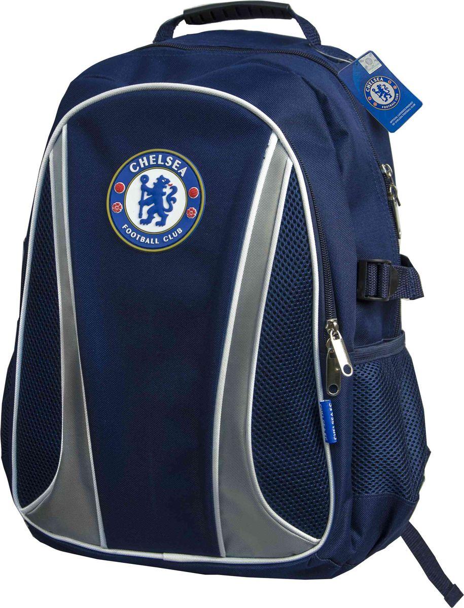 Рюкзак Atributika & Club Chelsea, цвет: синий, серый, 25 л. 09101120252Рюкзак Atributika & Club изготовлен из 100% полиэстера. Модель имеет одно основное отделение, которое закрывается на застежку-молнию. Спереди расположен большой карман на молнии. По бокам имеются сетчатые карманы. Спинка и лямки модели выполнены из прочного материала, обладающего хорошей воздухопроницаемостью, и снабжены мягким наполнителем. Лямки снабжены пластиковыми элементами для регулировки размера. Модель украшена оригинальной вышивкой.