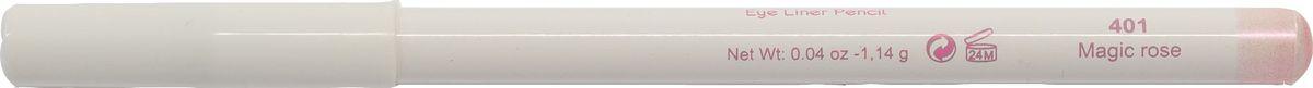 Cherie Ma Cherie Карандаш для глаз Soft Silk №40128032022Мягкая текстура карандаша для глаз Soft SILK легко и приятно наносится на нежную кожу век. Уникальный состав на основе масел. Абсолютно гипоаллергенен. Он легко растушевывается, оставляя на веках насыщенный ровный цвет