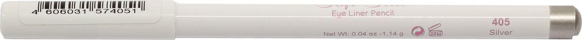 Cherie Ma Cherie Карандаш для глаз Soft Silk №4055010777142037Мягкая текстура карандаша для глаз Soft SILK легко и приятно наносится на нежную кожу век. Уникальный состав на основе масел. Абсолютно гипоаллергенен. Он легко растушевывается, оставляя на веках насыщенный ровный цвет