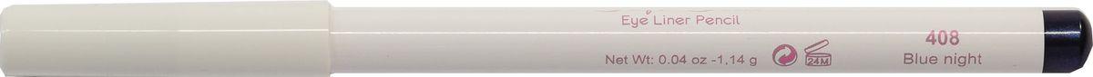 Cherie Ma Cherie Карандаш для глаз Soft Silk №408FA-8116-1 White/pinkМягкая текстура карандаша для глаз Soft SILK легко и приятно наносится на нежную кожу век. Уникальный состав на основе масел. Абсолютно гипоаллергенен. Он легко растушевывается, оставляя на веках насыщенный ровный цвет