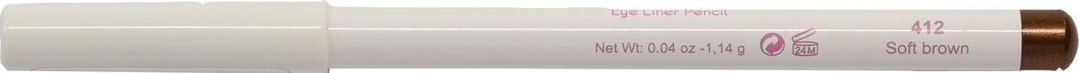 Cherie Ma Cherie Карандаш для глаз Soft Silk №41220014763Мягкая текстура карандаша для глаз Soft SILK легко и приятно наносится на нежную кожу век. Уникальный состав на основе масел. Абсолютно гипоаллергенен. Он легко растушевывается, оставляя на веках насыщенный ровный цвет