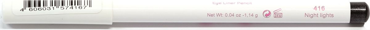 Cherie Ma Cherie Карандаш для глаз Soft Silk №4160622Мягкая текстура карандаша для глаз Soft SILK легко и приятно наносится на нежную кожу век. Уникальный состав на основе масел. Абсолютно гипоаллергенен. Он легко растушевывается, оставляя на веках насыщенный ровный цвет