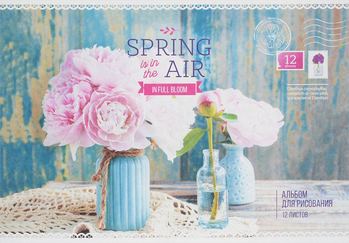 ArtSpace Альбом для рисования Spring In The Air 12 листов0703415Альбом для рисования ArtSpace непременно порадует маленького художника и вдохновит его на творчество.Высокое качество бумаги позволяет карандашам, фломастерам и краскам ровно ложиться на поверхность и не растекаться по листу. Способ крепления - скрепки.Занимаясь изобразительным творчеством, ребенок тренирует мелкую моторику рук, становится более усидчивым и спокойным и, конечно, приобщается к общечеловеческой культуре.