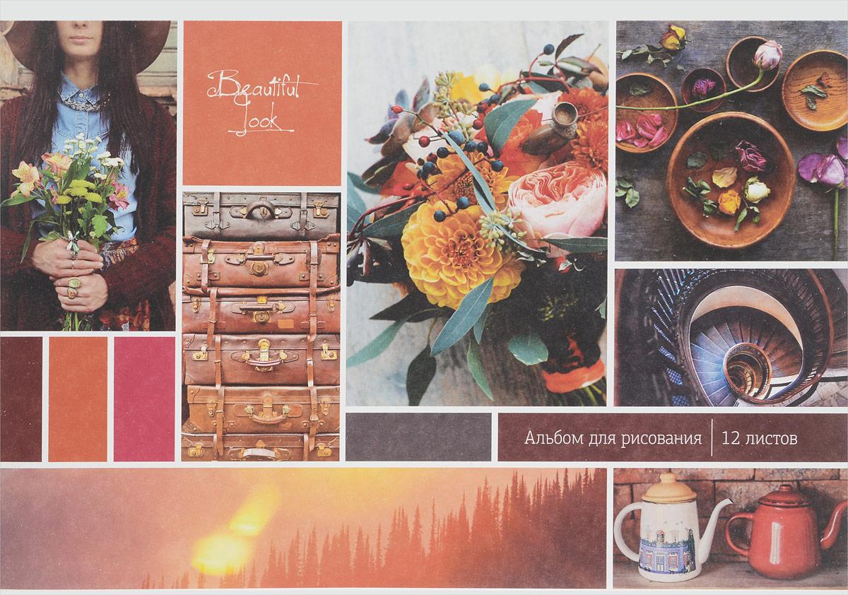 ArtSpace Альбом для рисования Beautiful Look 12 листов72523WDАльбом для рисования ArtSpace непременно порадует маленького художника и вдохновит его на творчество.Высокое качество бумаги позволяет карандашам, фломастерам и краскам ровно ложиться на поверхность и не растекаться по листу. Способ крепления - скрепки.Занимаясь изобразительным творчеством, ребенок тренирует мелкую моторику рук, становится более усидчивым и спокойным и, конечно, приобщается к общечеловеческой культуре.