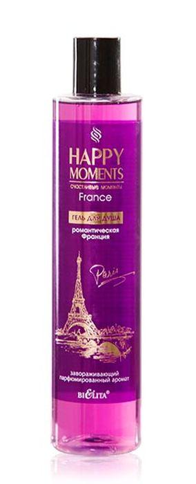 Белита Гель для душа Романтическая Франция Happy moments, 345 мл белита соль belita арома романтическая 650гр