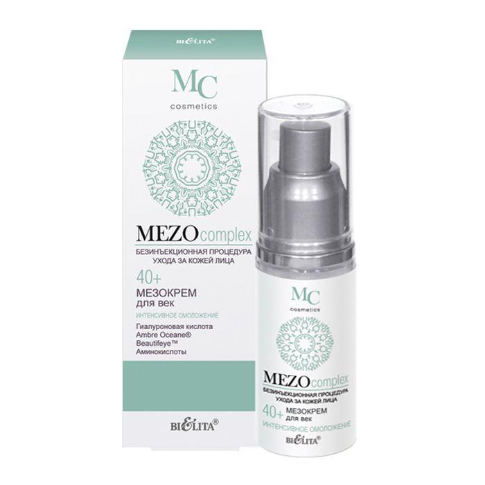Белита Мезокрем для век 40+ Интенсивное омоложение MEZOcomplex, 30 млB-1283Мезокрем для век уменьшает припухлости и темные круги под глазами, разглаживает морщины, оказывает подтягивающее действие, восстанавливает оптимальный уровень увлажненности кожи век, усиливает микроциркуляцию.Ambre Oceane® заполняет морщины, стимулирует синтез коллагена и гиалуроновой кислоты, увеличивает упругость и эластичность кожи, усиливает клеточный метаболизм, защищает кожу от действия свободных радикалов, делает кожу более гладкой и сияющей.Beautifeye™ подтягивает кожу век, разглаживает морщины вокруг глаз, уменьшает припухлости и темные круги под глазами.Гиалуроновая кислота направленного действия проникает в глубокие слои эпидермиса, обеспечивает видимый эффект разглаживания морщин путем выталкивания их изнутри, оказывая действие подобное салонной процедуре мезотерапии.Коктейль из аминокислот (таурин, глицин, аргинин) наполняет клетки кожи энергией и жизненной силой, способствует клеточной регенерации.ВНИМАНИЕ: активная формула — возможно пощипывание.