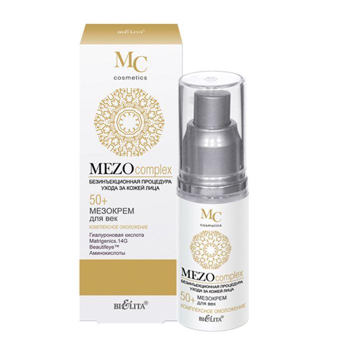 Белита Мезокрем для век 50+ Комплексное омоложение MEZOcomplex, 30 млB-1284Мезокрем для век восстанавливает оптимальный уровень увлажненности кожи век, усиливает микроциркуляцию, уменьшает припухлости и темные круги под глазами, подтягивает кожу век и разглаживает морщины вокруг глаз.Matrigenics.14G активирует 14 генов, участвующих в синтезе коллагена, эластина и гиалуроновой кислоты, уменьшает морщины через 14 дней ежедневного применения.Beautifeye™ подтягивает кожу век, разглаживает морщины вокруг глаз, уменьшает припухлости и темные круги под глазами.Гиалуроновая кислота направленного действия проникает в глубокие слои эпидермиса, обеспечивает видимый эффект разглаживания морщин путем выталкивания их изнутри, оказывая действие подобное салонной процедуре мезотерапии.Коктейль из аминокислот (таурин, глицин, аргинин) наполняет клетки кожи энергией и жизненной силой, способствует клеточной регенерации.ВНИМАНИЕ: активная формула — возможно пощипывание.