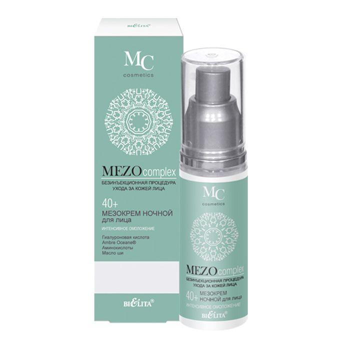 Белита Мезокрем ночной для лица 40+ Интенсивное омоложение MEZOcomplex, 50 млB-1289Ночной мезокрем активно стимулирует процессы клеточного обновления и синтез гиалуроновой кислоты во время сна. Повышает плотность и упругость кожи, улучшает ее структуру, заметно уменьшает морщины. Восстанавливает оптимальный уровень увлажненности кожи, обеспечивает полноценное питание.Ambre Oceane® заполняет морщины, стимулирует синтез коллагена и гиалуроновой кислоты, увеличивает упругость и эластичность кожи, усиливает клеточный метаболизм, защищает кожу от действия свободных радикалов, делает кожу более гладкой и сияющей.Гиалуроновая кислота направленного действия проникает в глубокие слои эпидермиса, обеспечивает видимый эффект разглаживания морщин путем выталкивания их изнутри, оказывая действие подобное салонной процедуре мезотерапии.Коктейль из аминокислот (таурин, глицин, аргинин) наполняет клетки кожи энергией и жизненной силой, способствует клеточной регенерации.Масло ши увлажняет и смягчает кожу, стимулирует синтез собственного коллагена, восстанавливает цвет лица.Масло лесного ореха питает и увлажняет кожу, оказывает регенерирующее и смягчающее действие.Масло арники омолаживает кожу, улучшает цвет лица.ВНИМАНИЕ: активная формула — возможно пощипывание.