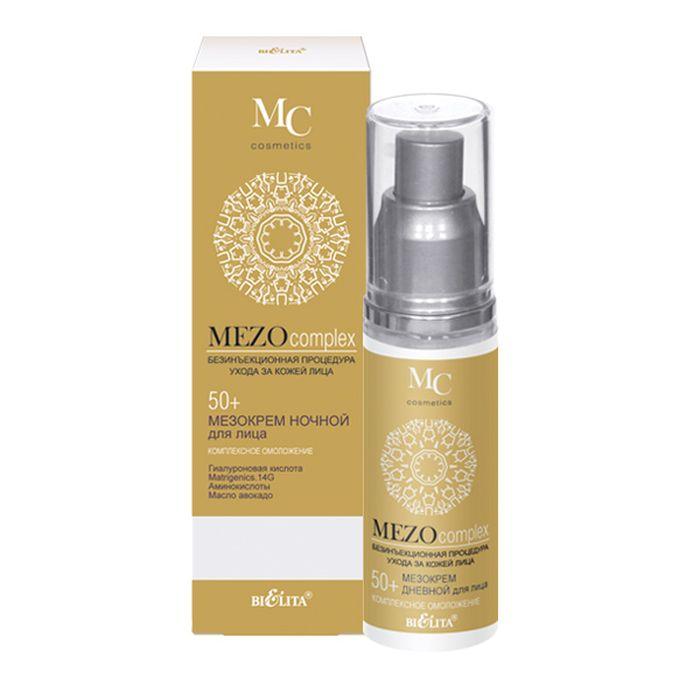 Белита Мезокрем ночной для лица 50+ Комплексное омоложение MEZOcomplex, 50 мл67104755_newНочной мезокрем оказывает активное комплексное действие на кожу лица во время сна: эффективно разглаживает морщины в области «треугольника красоты», ускоряет клеточное обновление и улучшает структуру кожи, активно питает кожу и восстанавливает оптимальный водный баланс, усиливает синтез коллагена, эластина и гиалуроновой кислоты.Matrigenics.14G активирует 14 генов, участвующих в синтезе коллагена, эластина и гиалуроновой кислоты, восстанавливает «треугольник красоты», разглаживает морщины на лбу, носогубные складки, морщины вокруг губ.Гиалуроновая кислота направленного действия проникает в глубокие слои эпидермиса, обеспечивает видимый эффект разглаживания морщин путем выталкивания их изнутри, оказывая действие подобное салонной процедуре мезотерапии.Коктейль из аминокислот (таурин, глицин, аргинин) наполняет клетки кожи энергией и жизненной силой, способствует клеточной регенерации.Масло авокадо прекрасно питает кожу и активно ее увлажняет, ускоряет процесс регенерации клеток кожи.Масло какао смягчает кожу, оказывает тонизирующее действие.ВНИМАНИЕ: активная формула — возможно пощипывание.
