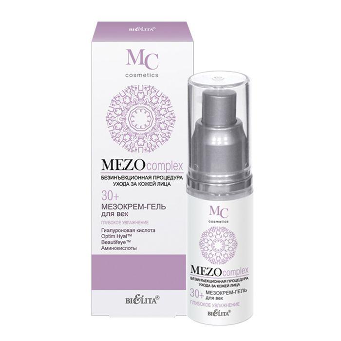 Белита Мезокрем-гель для век 30+ Глубокое Увлажнение MEZOcomplex, 30 млB-1291Легкий мезокрем-гель для век восстанавливает оптимальный уровень увлажненности кожи век, разглаживает морщины вокруг глаз, уменьшает припухлости и темные круги под глазами.Optim Hyal ™ стимулирует синтез гиалуроновой кислоты, восстанавливает ее оптимальный баланс, повышает увлажненность кожи, увеличивает ее эластичность, плотность и упругость, уменьшает несовершенства и разглаживает морщины.Beautifeye™ подтягивает кожу век, сокращает морщинки вокруг глаз, уменьшает припухлости и темные круги под глазами.Высокомолекулярная гиалуроновая кислота глубоко увлажняет кожу и удерживает влагу на поверхности, повышает эластичность кожи, разглаживает морщины и выравнивает тон.Коктейль из аминокислот (таурин, глицин, аргинин) наполняет клетки кожи энергией и жизненной силой, способствует клеточной регенерации.LPD's Multivitamin (витамины A, C, E, F) ускоряет процесс обновления клеток, стимулирует синтез коллагена и сокращает морщины.Polylift® обеспечивает эффект лифтинга, придает коже упругость, выравнивает микрорельеф.ВНИМАНИЕ: активная формула — возможно пощипывание.