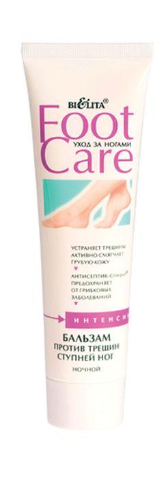 Белита Бальзам против трещин ступней ног ночной с эфирными маслами туба, 100 млFS-00897Предназначен для ухода за жесткой, растрескавшейся и грубой кожей ног. Содержит повышенное количество масел, которые активно смягчают кожу, придают ей эластичность, снижают опасность появления трещин. Активные компоненты и их действие: Crinipan — запатентованный антисептик; эфирные масла (чайное дерево, сосна, лаванда, розмарин) успокаивают, антисептируют, дезодорируют; натуральные масла (ланолин, авокадо, жожоба) — длительное смягчение, увлажнение, заживление трещин; ментол и камфара — успокаивают, освежают и усиливают кровообращение.