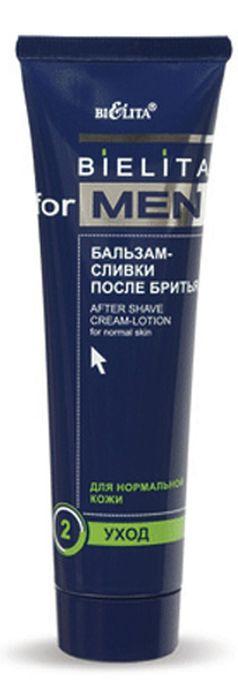 Белита Бальзам-сливки после бритья для нормальной кожи new, 100 мл5010777139655Линия: Bielita for MenЛегкий, нежирный бальзам для ухода за кожей после бритья. Мгновенно впитывается, не оставляя ощущения жирности. Увлажняет, успокаивает и смягчает раздраженную кожу, снимает ощущение стянутости.