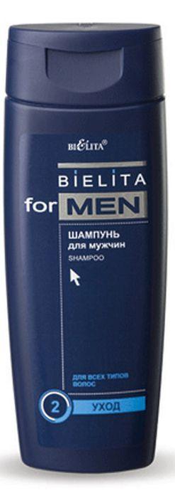 Белита Шампунь для мужчин new, 250 млB-433Назначение: Все типы волосЛиния: Bielita for MenОбеспечивает мягкий освежающий уход за волосами и кожей головы.