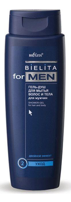 Белита Гель-душ для мытья волос и тела для мужчин new, 400 млFS-00897Линия: Bielita for MenОбъединяет шампунь и средство для душа в одном флаконе. Образует густую ароматную пену, которая прекрасно моет, ухаживает и заряжает бодростью. Не нарушает естественный баланс кожи и волос, что позволяет использовать гель-душ несколько раз в день.