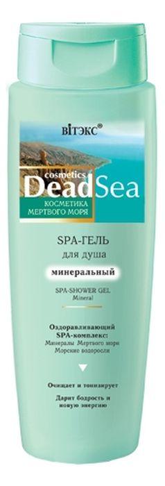 Витэкс SРА-Гель для душа минеральный, 400 млAC-2233_серыйОснованный на оздоравливающем действии SPA — комплекса великолепный гель для душа тщательно очищает и освежает кожу. Обогащает ее целебными минералами и микроэлементами Мертвого моря. Поддерживает необходимый уровень влаги в клетках кожи, исключая ее пересушивания во время мытья. Защищает от вредного воздействия окружающей среды и улучшает общее состояние кожи. Неповторимый аромат оказывает бодрящее действие, придает силы и поднимает настроение.
