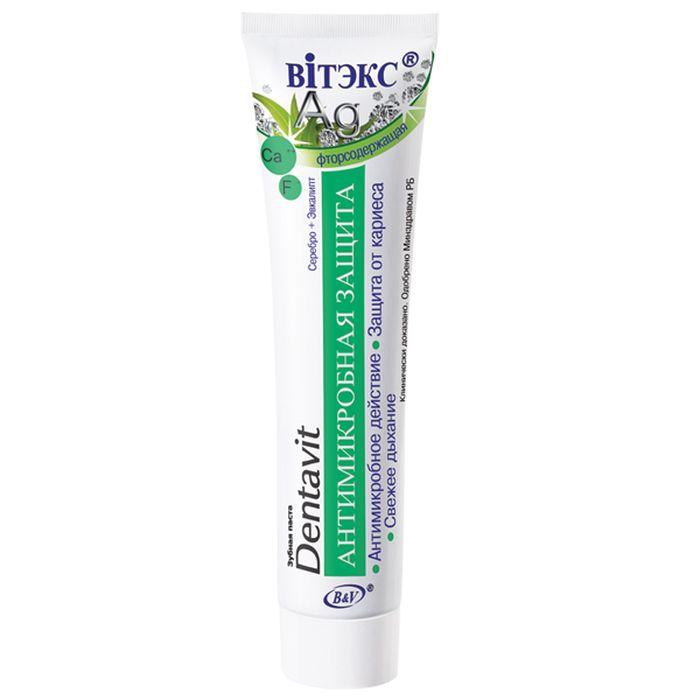 Витэкс Зубная паста фторосодержащая Серебро+эвкалипт Антимикробная защита, 160 гV-237Антимикробное действие. Свежее дыхание. Защита от кариеса.Зубная паста с коллоидными частицами серебра и маслом эвкалипта оказывает антимикробное, противовоспалительное и успокаивающее действие при заболеваниях десен. Активный фтор и кальций укрепляют зубную эмаль и защищают от кариеса. Прекрасно очищает, дарит ощущение чистоты и свежести.