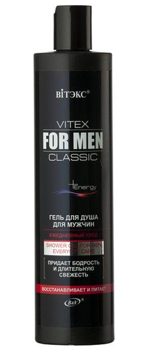 Витэкс Vitex For Men Classic Гель для душа для мужчин Ежедневный Уход, 400 млV-289Назначение: Все типы кожиЛиния: Vitex for men CLASSICГель эффективно очищает кожу, обеспечивает длительный комфорт.Активные компоненты — энергоаминокислота, креатин, кофеин, девясил — насыщают кожу энергией, поддерживают естественный баланс кожи, обеспечивают длительную свежесть. Результат: ухоженная чистая кожа и заряд бодрости на весь день.
