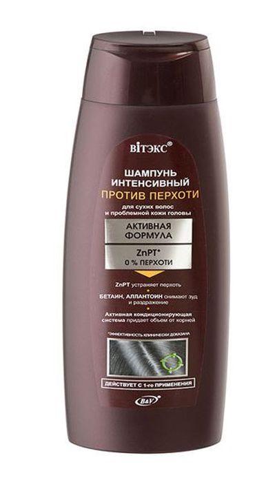 Витэкс Шампунь интенсивный против перхоти для сухих волос и проблемной кожи головы, 400 мл4751028203992Назначение: Объем, Против перхоти, Сухие и поврежденныеЛиния: ПРОТИВ ПЕРХОТИШампунь разработан специально для ухода за сухими волосами и подходит для частого применения. ZnPT очищает волосы и кожу головы от перхоти, не допускает ее повторного появления. Мягко воздействует на волосы и кожу головы. Натуральный бетаин, аллантоин снимают зуд и раздражение, увлажняют, предупреждая ломкость сухих волос. Активная кондиционирующая система придает объем от корнейРезультат: Чистая кожа головы и волосы, наполненные объемом и жизненной силой.Рекомендация: для активной борьбы с перхотью рекомендуется ежедневно использовать «Шампунь против перхоти»+ «Бальзам-маска против перхоти» курсом длительностью 4-6 недель.бутылка 400 мл