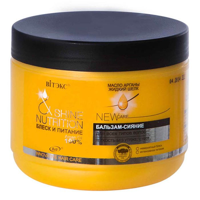 Витэкс Блеск и Питание Бальзам-сияние Масло арганы+жидкий шелк для всех типов волос, 500 млMP59.4DНазначение: Питание и увлажнение, Укрепление и восстановление, Блеск и гладкость, Все типы волосЛиния: Блеск и питаниеОсобая формула бальзама позволяет обеспечить волосам полноценный уход, сделать их невероятно красивыми и здоровыми. Ультралегкое аргановое масло насыщает волосы и кожу головы питательными веществами, оздоравливает, возвращает природную силу. Молекулы жидкого шелка придают волосам эластичность и зеркальный блеск. Масло абрикосовых косточек усиленно питает и увлажняет волосы, а натуральный кондиционер бетаин делает волосы гладкими и послушными.Рекомендуется использовать в сочетании с шампунем «Блеск и питание» Масло арганы + жидкий шелкРезультат: красивые, здоровые волосы, сияющие зеркальным блеском.