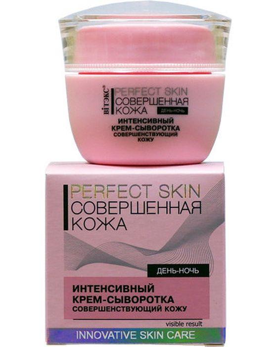 Витэкс Perfect Skin Совершенная кожа Интенсивный крем-сыворотка 4 в одном, 45 млV-611Назначение: Питание, Интенсивный уход, Все типы кожиЛиния: Совершенная кожаИнновация для создания совершенной кожи: эффективность сыворотки + комфорт питательного крема в одном средстве. Интенсивный крем-сыворотка для лица, совершенствующий кожу днем и ночью, обогащен уникальным компонентом Epidermist, который заметно разглаживает морщинки, стягивает поры, делает кожу гладкой и шелковистой. Благодаря особой ламеллярной структуре, крем глубоко проникает во внутренние слои кожи, что помогает день за днем улучшать ее внешний вид. Полисахарид из смолы акации обеспечивает мгновенный лифтинг. Крем-сыворотка «замыкает» влагу в клетках кожи и обеспечивает длительное увлажнение. Превосходно подходит в качестве основы под макияж.Доказанный эффект:Поры сужаются (-21% от площади видимых пор)*Морщины разглаживаются (-14%)*Кожа становится более мягкой (+31%)*Снижается реактивность кожи (-37%)**Улучшается клеточное обновление (+31%)**Кожа становится более гладкой (-19% шероховатости)**Кожу становится более яркой (наблюдается у 64% добровольцев)***доказано компанией BASF (France)**доказано компанией Cedef (France)Результат: кожа преображается — поры сужаются, текстура кожи выравнивается, кожа становится заметно более ровной, гладкой, сияющей.Максимальный результат достигается при комплексном применении всех средств линии. Эффект накапливается и сохраняется надолго.Подходит для кожи любого типа. Рекомендуется использовать с 25 лет.