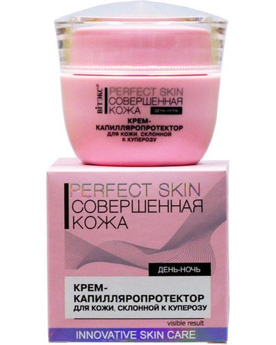 Витэкс Perfect Skin Совершенная кожа Крем-капилляропротектор, 45 млV-612Назначение: Интенсивный уходЛиния: Совершенная кожаСпециальная формула крема разработана с учетом особенностей кожи, склонной к покраснениям и раздражениям. Запатентованный растительный комплекс Biophуtex оказывает направленное действие против проявления признаков купероза, укрепляет стенки капилляров и снижает их ломкость, уменьшает интенсивность покраснений и чувствительность кожи. Комплекс масел Stimu-tex, основанный на ценных маслах, активно питает и успокаивает кожу, делая ее мягкой, гладкой и упругой. Крем «замыкает» влагу в кожу, обеспечивая длительное увлажнение.Не содержит парфюмерной композиции, поэтому подходит для людей с чувствительной кожей.Результат: кожа преображается — сосудистый рисунок становится менее выраженным, тон и рельеф кожи выравниваются.Максимальный результат достигается при комплексном применении всех средств линии. Эффект накапливается и сохраняется надолго.Рекомендуется использовать с 25 лет.Крем не содержит парфюмерной композиции, поэтому подходит для людей с чувствительной кожей.