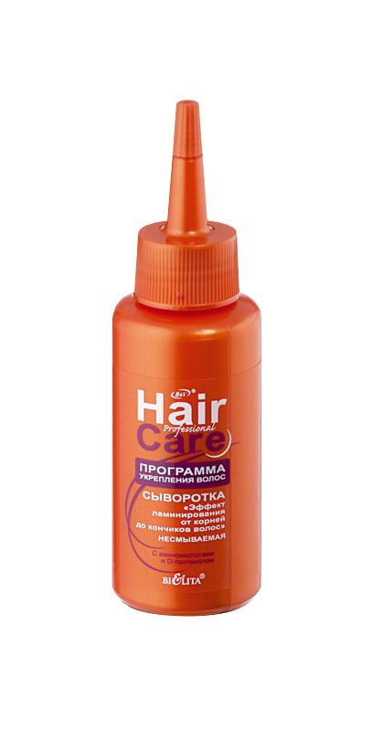 Белита СЫВОРОТКА Эффект ламинирования от корней до кончиков волос несмываемый ПЛ НС Программа укрепления волос, 80 млВ-1028Назначение: Профессиональный уходЛиния: Professional Hair CareПРОГРАММА УКРЕПЛЕНИЯ ВОЛОСУльтра-концентрированная сыворотка для интенсивного запечатывания волос от корней до кончиков. Обеспечивает целенаправленное воздействие положительно заряженных ухаживающих компонентов на пористые, негативно заряженные участки волос. Это одновременно — запечатывание кутикулы, улучшение текстуры волос и создание стойкого блеска.Волосы приобретают восхитительную гладкость, сияющий блеск и шелковистость.Действует после первого применения.Результат: Невероятный блеск с 3D эффектом. Эффект ламинирования волос.80 мл